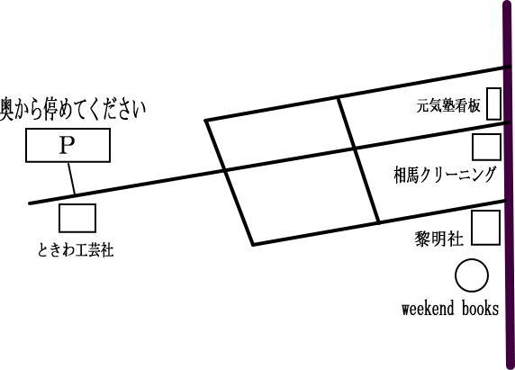 c0245979_21443470.jpg