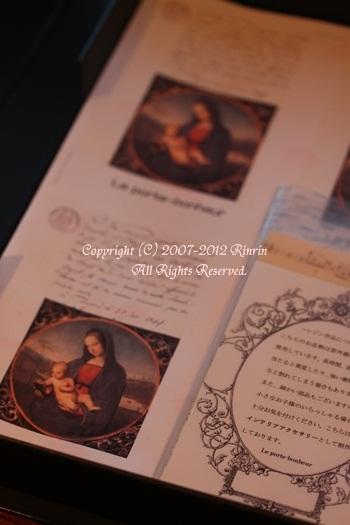 美しく・カッコよく仕舞う A4ブック型ケース!_e0237680_15474025.jpg