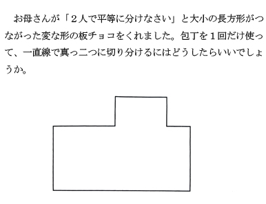 c0217582_1351527.jpg
