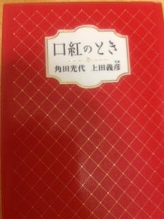 MJ課題「小説の装画と挿絵」_d0259392_21424274.jpg