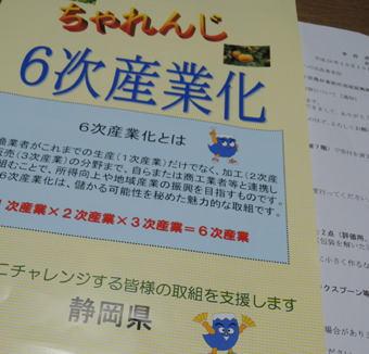 b0028299_19344535.jpg