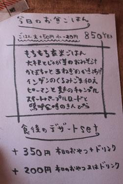 a0263809_5305351.jpg