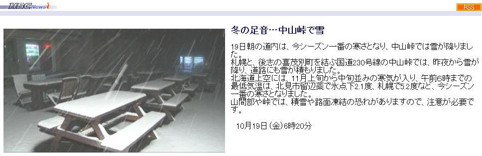 山は冬になりました_c0025115_1834910.jpg