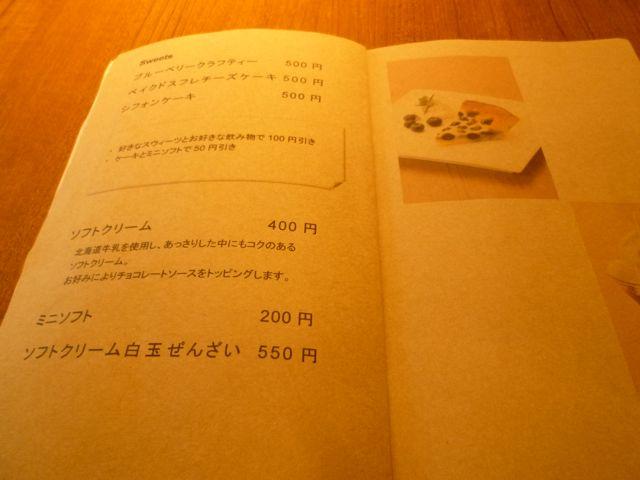 b0283019_10115080.jpg