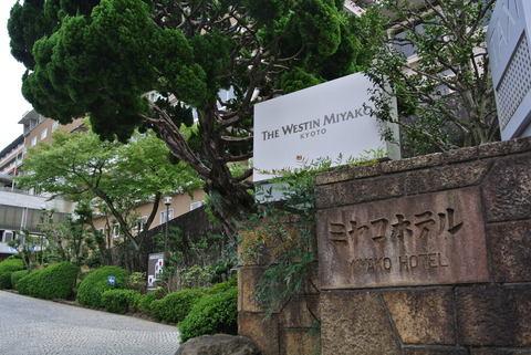 2012.10 京都 Vol.5 八坂神社~南禅寺_e0219520_16482570.jpg