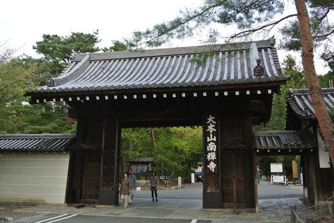 2012.10 京都 Vol.5 八坂神社~南禅寺_e0219520_16524550.jpg
