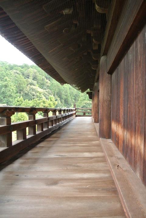 2012.10 京都 Vol.5 八坂神社~南禅寺_e0219520_1657328.jpg