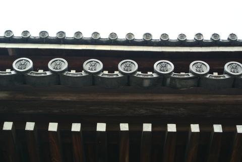 2012.10 京都 Vol.5 八坂神社~南禅寺_e0219520_1791513.jpg