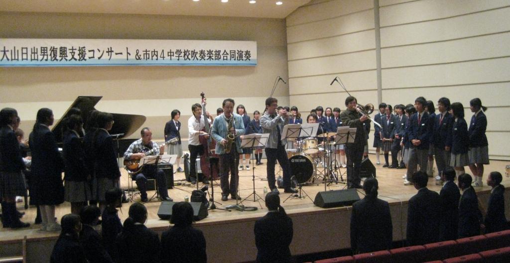 宮城県復興支援コンサート&クリニック_b0094826_10162460.jpg
