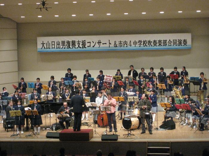 宮城県復興支援コンサート&クリニック_b0094826_10204436.jpg