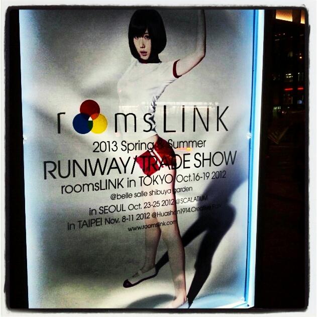 Runway/Trade show_a0168628_11193678.jpg