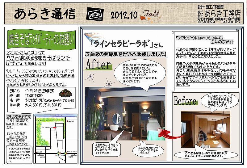 お知らせ_c0132732_22462720.jpg