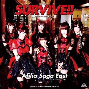アフィリア・サーガ・イースト9thシングルが2012年11月13日発売!!_e0025035_9433886.jpg
