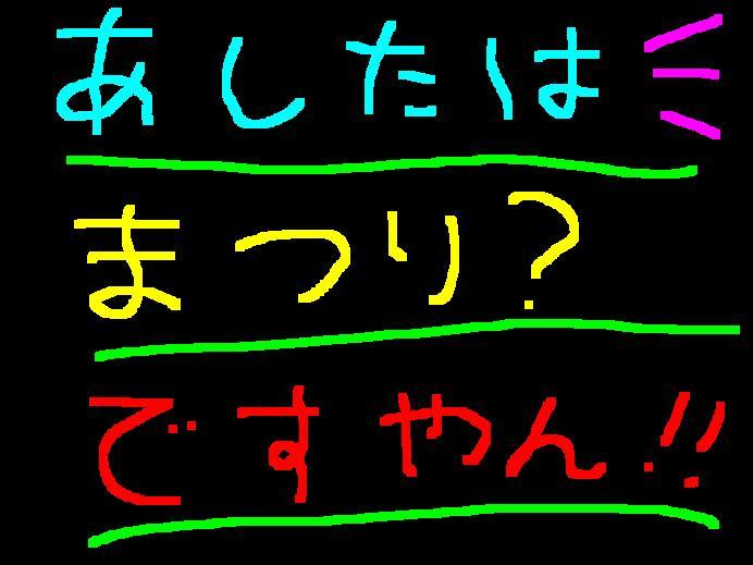 f0056935_191554100.jpg