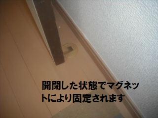 f0031037_20545985.jpg