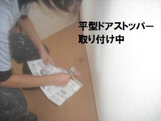 f0031037_20554217.jpg