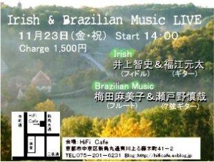 11月のイベント_e0230141_13141012.jpg