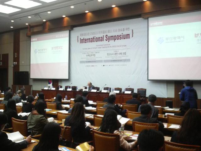 ユネスコ韓日共同登録国際シンポジウムが始まりました_b0280244_13225319.jpg