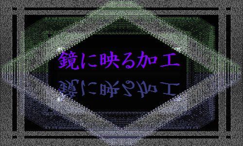 b0133752_9382662.jpg