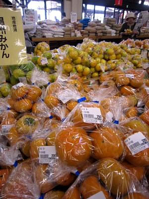 冬野菜と晩秋の果物_c0141652_16412345.jpg