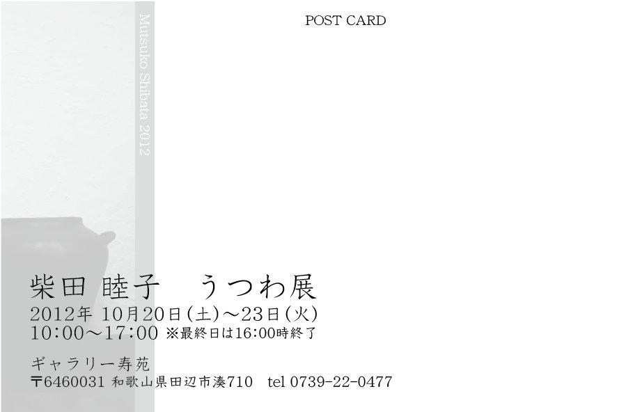 d0268860_1204186.jpg