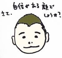 a0052766_3191451.jpg