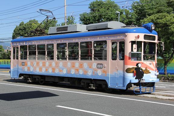 土佐電鉄 よさこい手作りホビー電車出発                 車体編 _f0111289_2253742.jpg