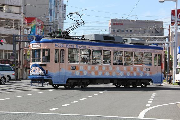 土佐電鉄 よさこい手作りホビー電車出発                 車体編 _f0111289_2255978.jpg