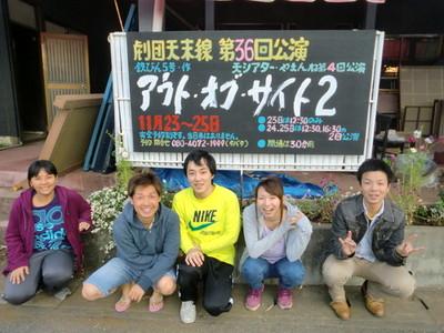 ■■10/13(土)ケイコとサギョウ  byなお_a0137796_2338156.jpg