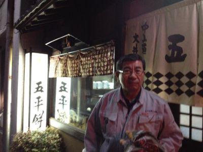 恵那3:金子さんのLCCA住宅で懇親会_e0054299_1861366.jpg