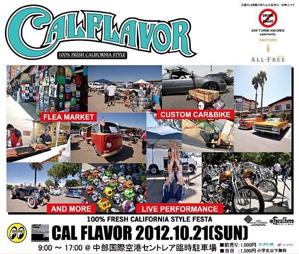 CAL FLOVER_c0153300_1013517.jpg