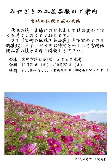 b0172502_1425665.jpg