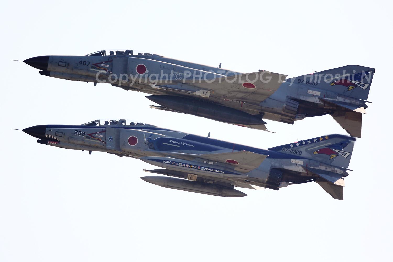 2012/10/20 Sat. 百里基地 関係者・招待者向け 航空祭2012 JASDF Hyakuri Airbase_b0183406_18185886.jpg