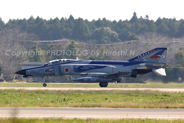 2012/10/20 Sat. 百里基地 関係者・招待者向け 航空祭2012 JASDF Hyakuri Airbase_b0183406_18191810.jpg