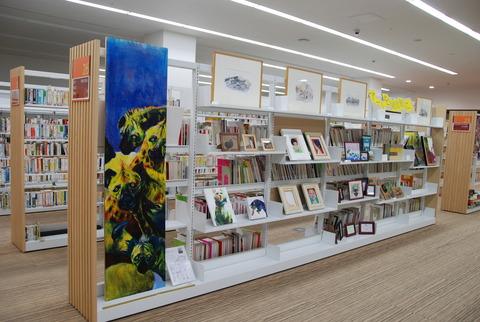 3階図書館 第5回アートを図書館に_b0228113_1325146.jpg