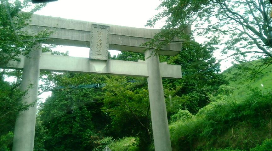 水の国(熊本都市圏)を旅する~西原村のお池さん~_b0228113_17352442.jpg
