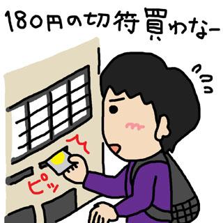 b0044915_18141883.jpg
