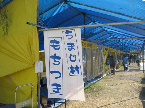 ふるさと祭り_e0101917_19223065.jpg