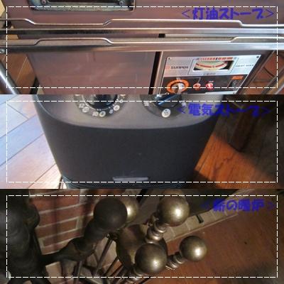 b0167519_2291796.jpg