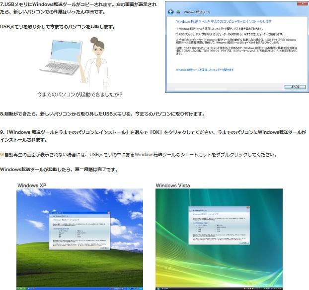 e0241325_4304373.jpg