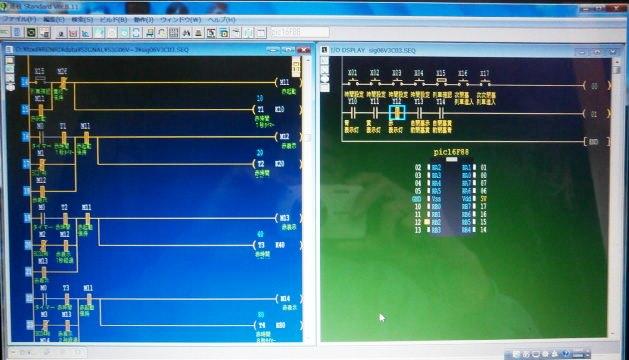 鉄道信号製作 その4_a0066027_10424865.jpg