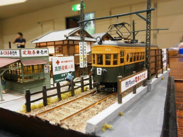2012年 鉄道模型大集合in OSAKA (関西合運)_a0066027_8455964.jpg