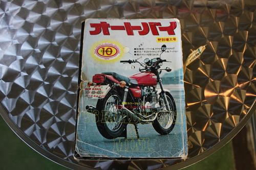 d0264132_197150.jpg