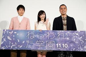 渡辺麻友、映画完成披露試写会にて新曲サプライズ歌唱しまゆゆ_e0025035_1535272.jpg