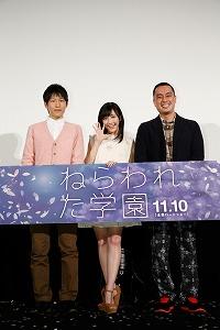 渡辺麻友、映画完成披露試写会にて新曲サプライズ歌唱しまゆゆ_e0025035_15422.jpg