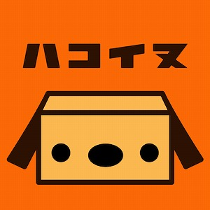 U900/ハコイヌ/JagzZ、3 キャラクターのスマートフォン・アプリ一斉リリース!_e0025035_1635282.jpg
