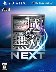 『真・三國無双 NEXT』(PlayStation Vita)ダウンロードコンテンツ配信開始のお知らせ_e0025035_16432562.jpg