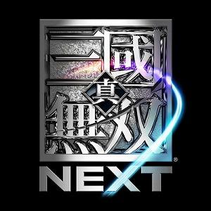 『真・三國無双 NEXT』(PlayStation Vita)ダウンロードコンテンツ配信開始のお知らせ_e0025035_16434956.jpg