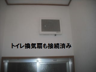 f0031037_2142694.jpg
