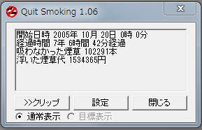 f0184244_77338.jpg